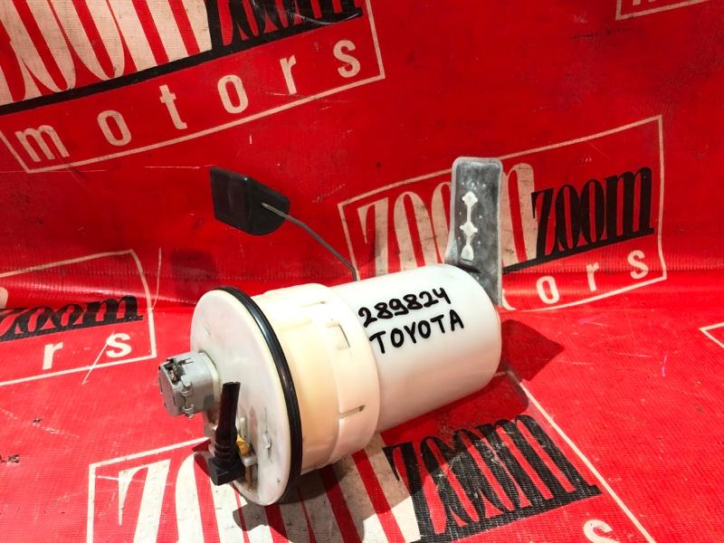 Бензонасос Toyota