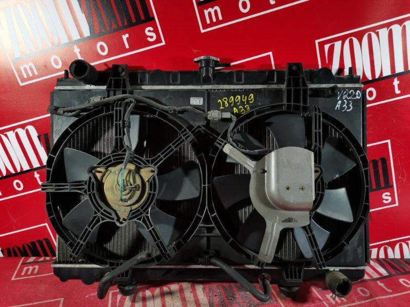 Радиатор двигателя Nissan Cefiro A33 VQ20DE 1998