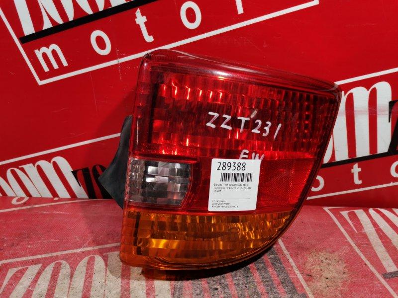 Фонарь (стоп-сигнал) Toyota Celica ZZT231 1ZZ-FE 2001 задний правый 20-407
