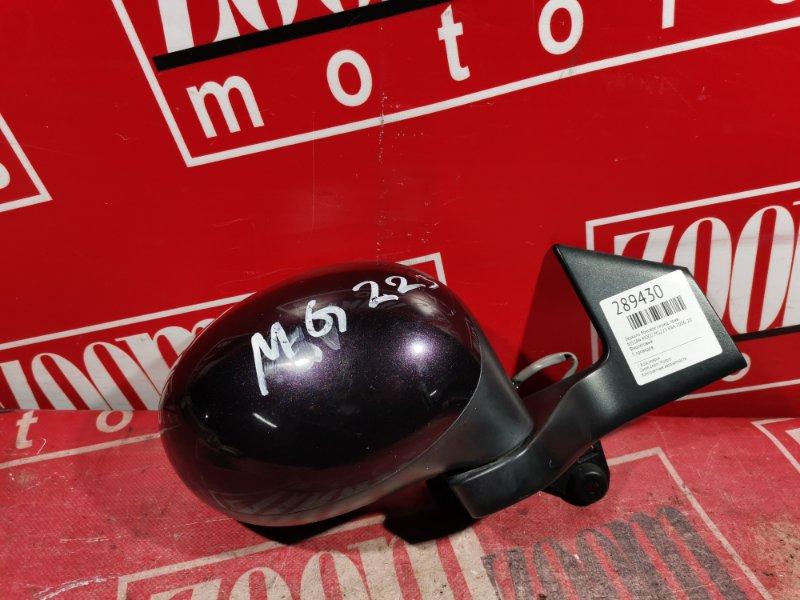 Зеркало боковое Nissan Moco MG22S K6A 2006 переднее правое фиолетовый