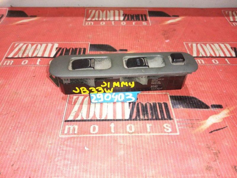 Блок управления стеклоподъемниками Suzuki Jimny JB33W G13BB 1998