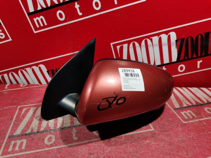Зеркало боковое Nissan Qashqai J10 MR20DE 2006 переднее левое оранжевый