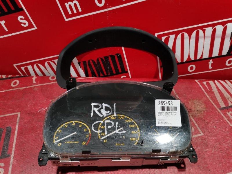 Комбинация приборов (спидометр) Honda Cr-V RD1 B20B 1996 HR0224-202