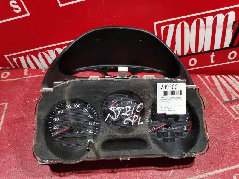 Комбинация приборов (спидометр) Toyota Caldina ST210 3S-FE 1996 83800-21090