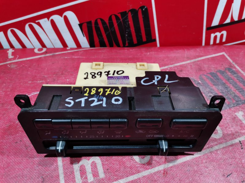 Блок управления отоплением и вентиляцией Toyota Corona Premio ST210 3S-FE 1997