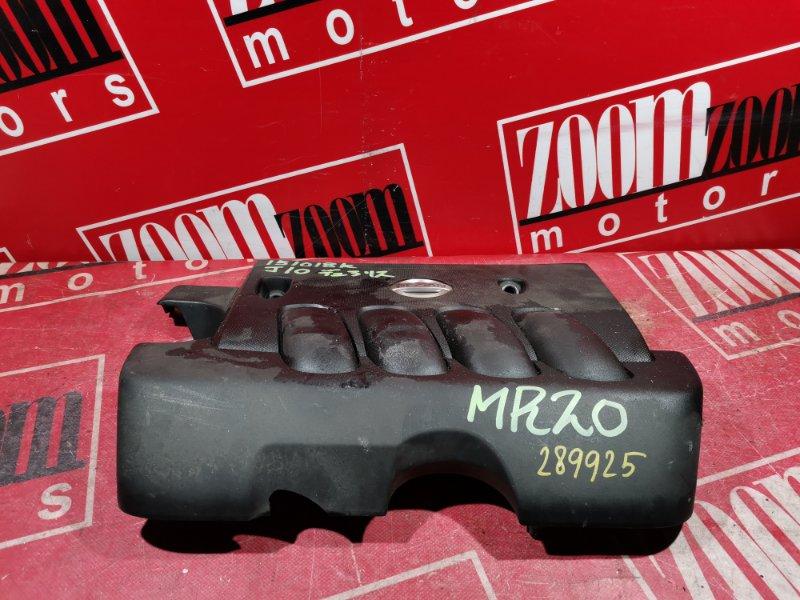 Крышка на двигатель декоративная Nissan Qashqai J10 MR20DE 2006