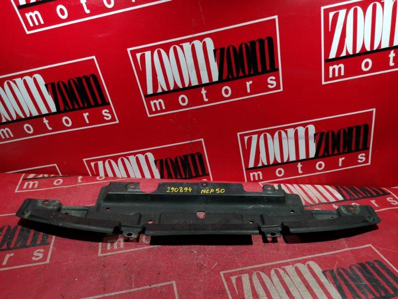 Защита двс Toyota Probox NCP50 1NZ-FE 2002 передняя
