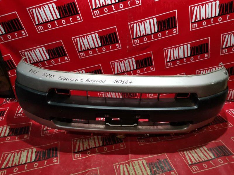 Бампер Honda S-Mx RH1 B20B 1996 передний серо-черный