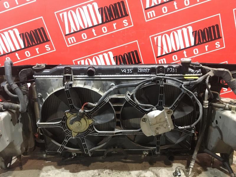 Радиатор двигателя Nissan Teana PJ31 VQ35DE 2003