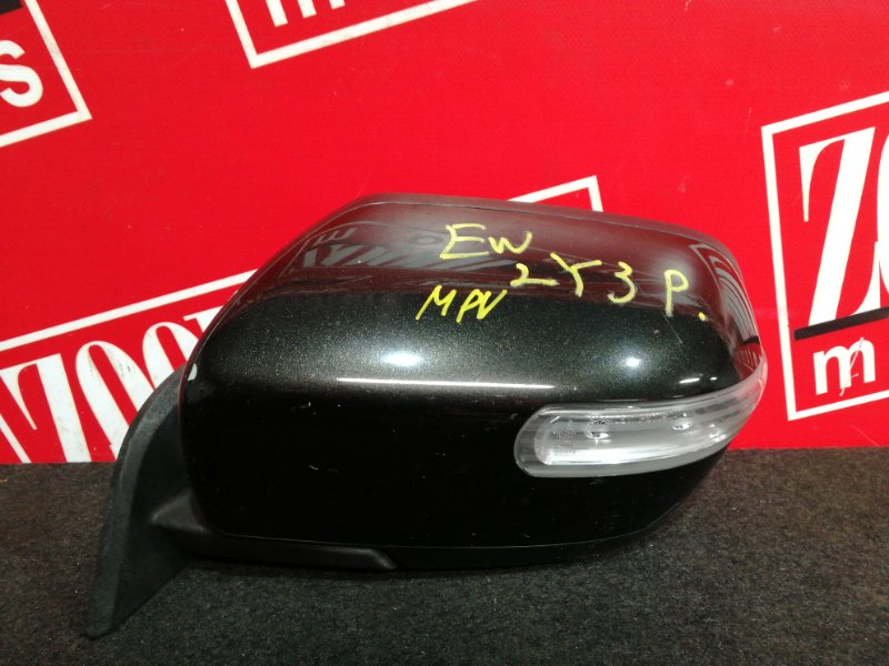 Зеркало боковое Mazda Mpv LY3P L3-VE 2008 левое коричневый