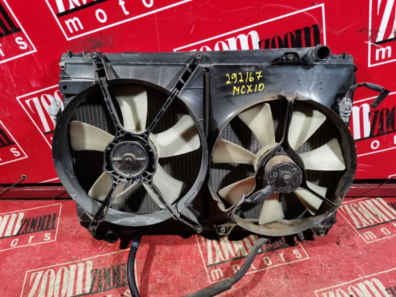 Радиатор двигателя Toyota Avalon MCX10 1MZ-FE 1994