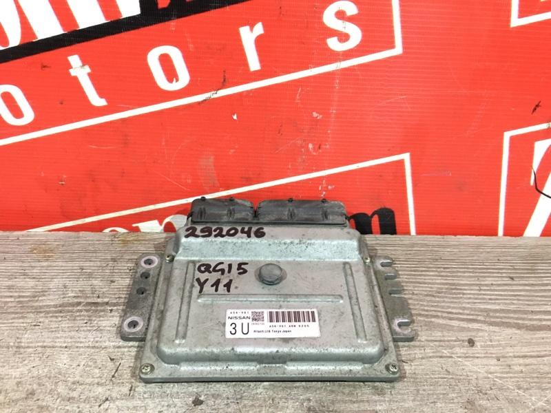 Компьютер (блок управления) Nissan Ad VFY11 QG15DE 1999 A56 V61 A6N 6Z05
