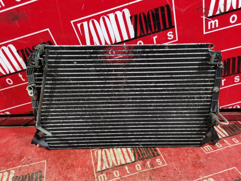 Радиатор кондиционера Toyota Avalon MCX10 1MZ-FE 1994