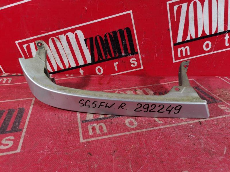 Планка под фару Mazda Bongo Friendee SG5W WL 2001 передняя правая серебро