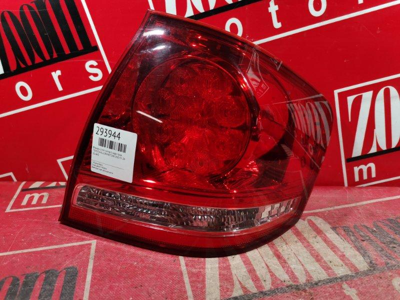 Фонарь (стоп-сигнал) Toyota Allion NZT240 1NZ-FE 2001 задний правый 20-443