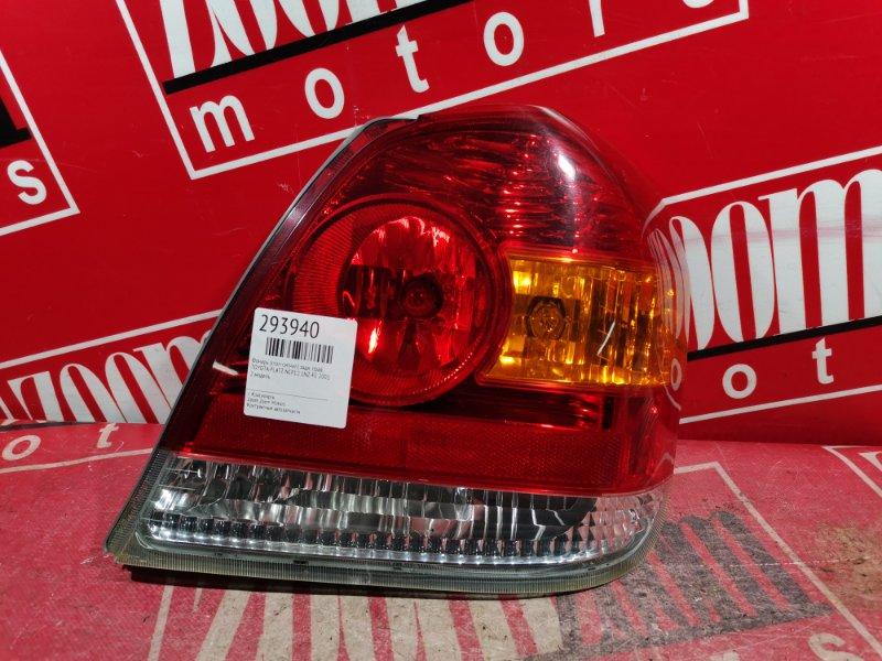 Фонарь (стоп-сигнал) Toyota Platz NCP12 1NZ-FE 2001 задний правый