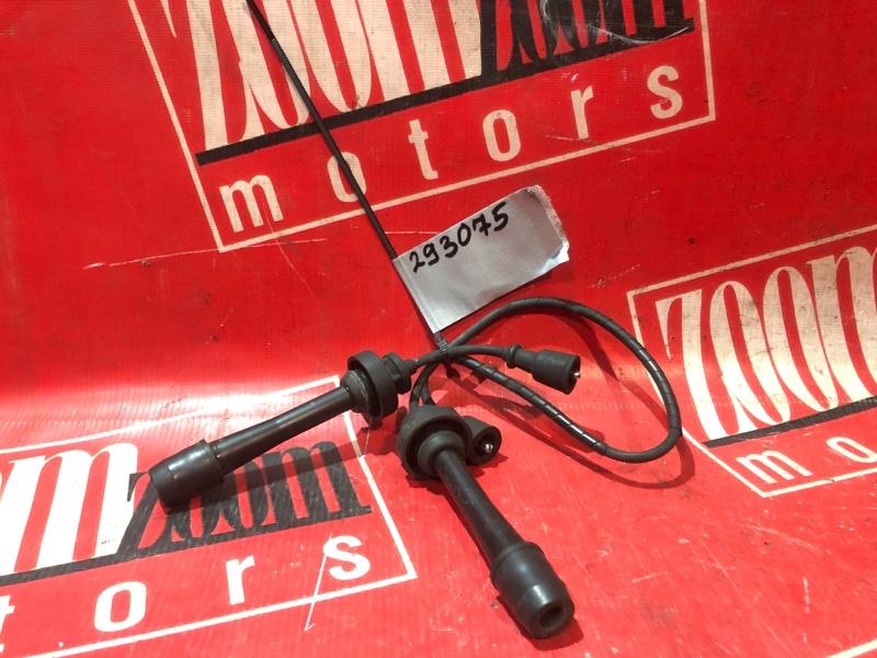 Провод высоковольтный Mazda Capella GWEW FS-DE 1999