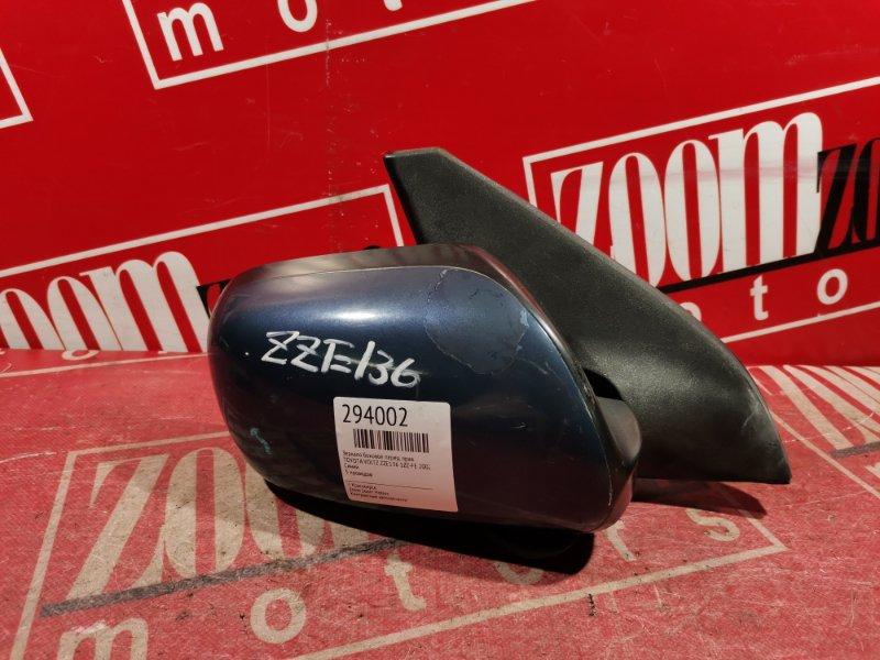 Зеркало боковое Toyota Voltz ZZE136 1ZZ-FE 2002 переднее правое синий