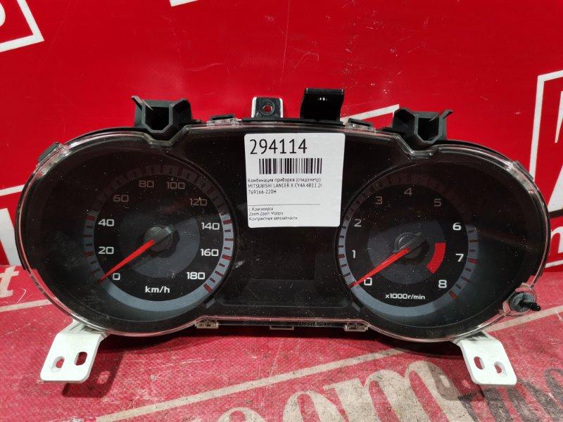 Комбинация приборов (спидометр) Mitsubishi Lancer X CY4A 4B11 2007 769166-220H
