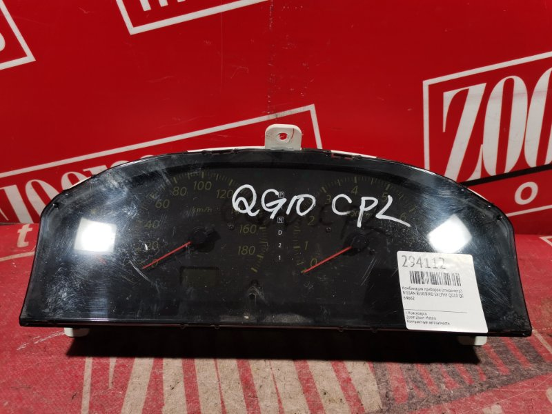 Комбинация приборов (спидометр) Nissan Bluebird Sylphy QG10 QG18DE 2000 6N662