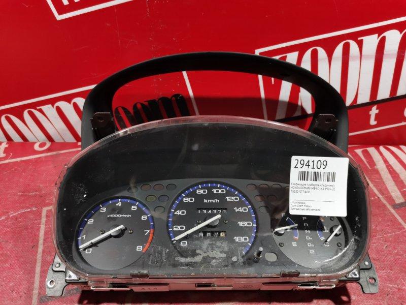 Комбинация приборов (спидометр) Honda Domani MB4 D16A 1995 78100-S77J400