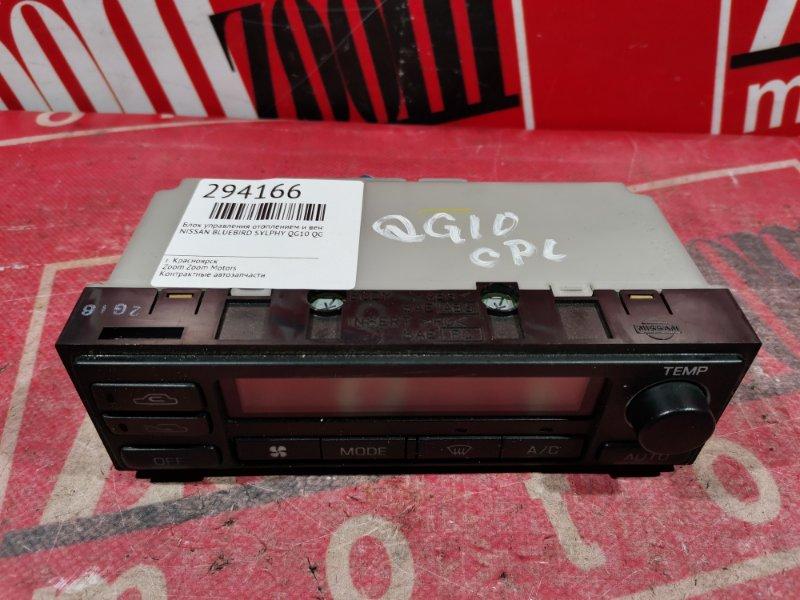 Блок управления отоплением и вентиляцией Nissan Bluebird Sylphy QG10 QG18DE 2001 передний
