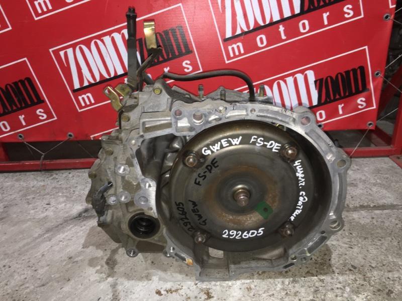 Акпп Mazda Capella GWEW FS-DE 1999