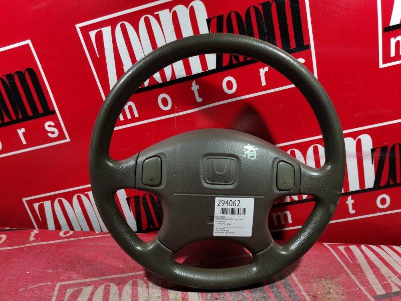Руль Honda Domani MB4 D16A 1995 передний коричневый