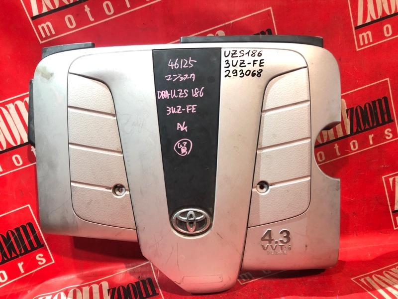 Крышка на двигатель декоративная Toyota Crown Majesta UZS186 3UZ-FE 2004