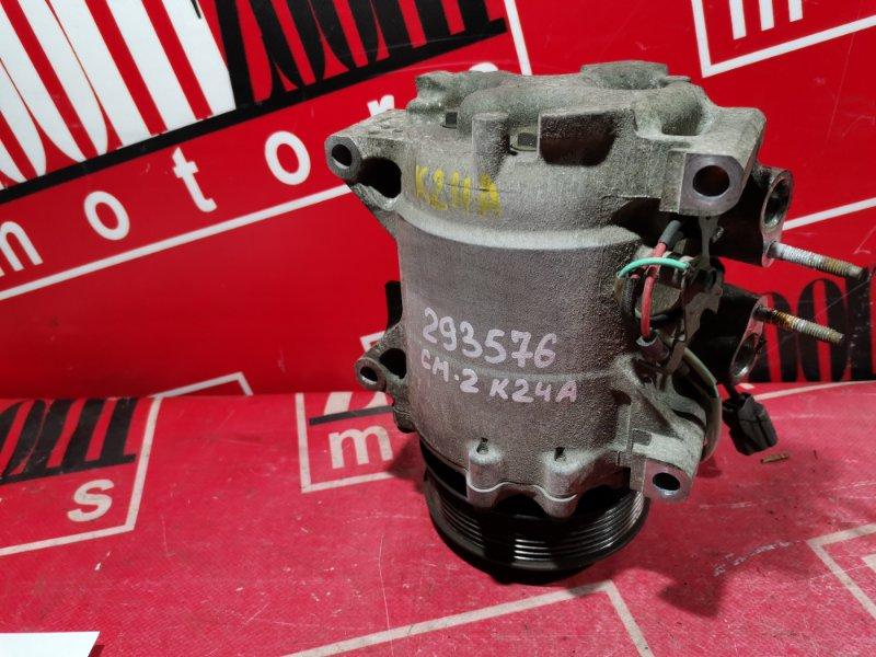 Компрессор кондиционера Honda Accord CM2 K24A 2002