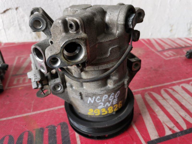 Компрессор кондиционера Toyota Ist NCP60 1NZ-FE 2002