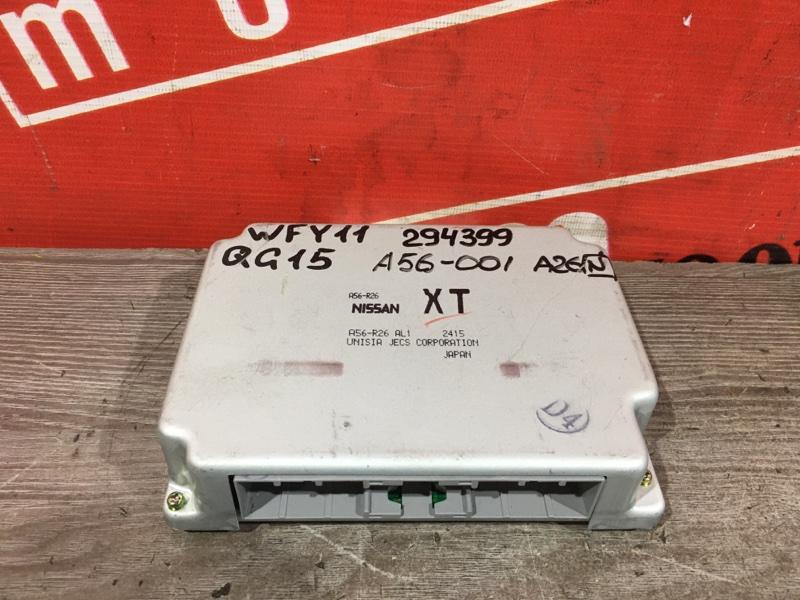 Компьютер (блок управления) Nissan Wingroad WFY11 QG15DE 1998 A56-001 A26 (N)