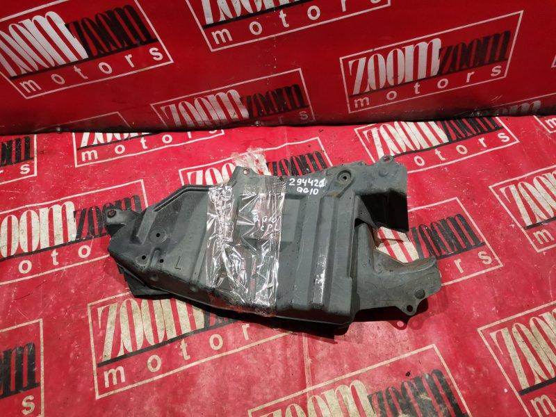 Защита двс Nissan Bluebird Sylphy TG10 QG18DE 2000 передняя