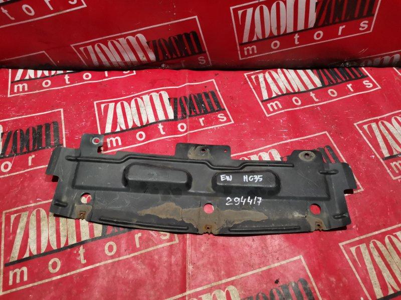 Защита двс Nissan Laurel HC35 RB20DE 1997 передняя