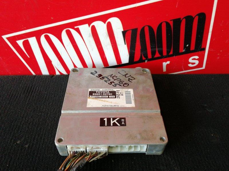 Компьютер (блок управления) Toyota Ist NCP60 2NZ-FE 2002 89661-52790