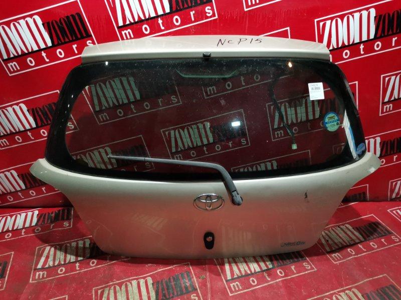 Дверь задняя багажника Toyota Vitz SCP10 1SZ-FE 1999 задняя золото