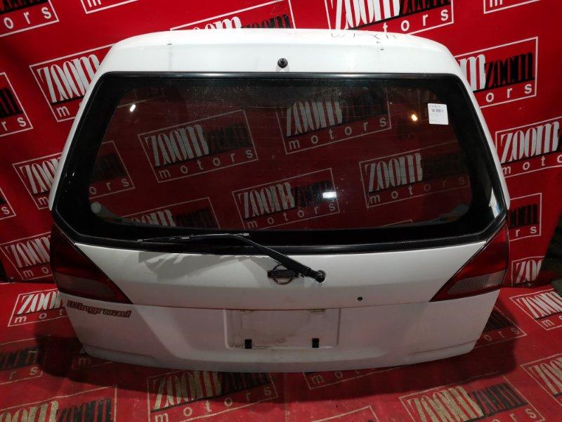 Дверь задняя багажника Nissan Wingroad WFY11 QG15DE 1999 задняя белый