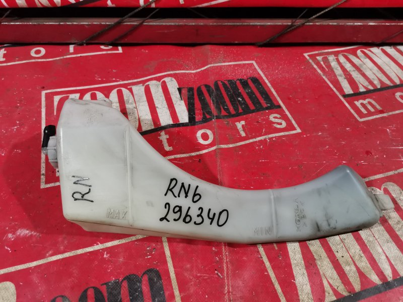 Бачок расширительный Honda Stream RN6 R18A 2005 передний