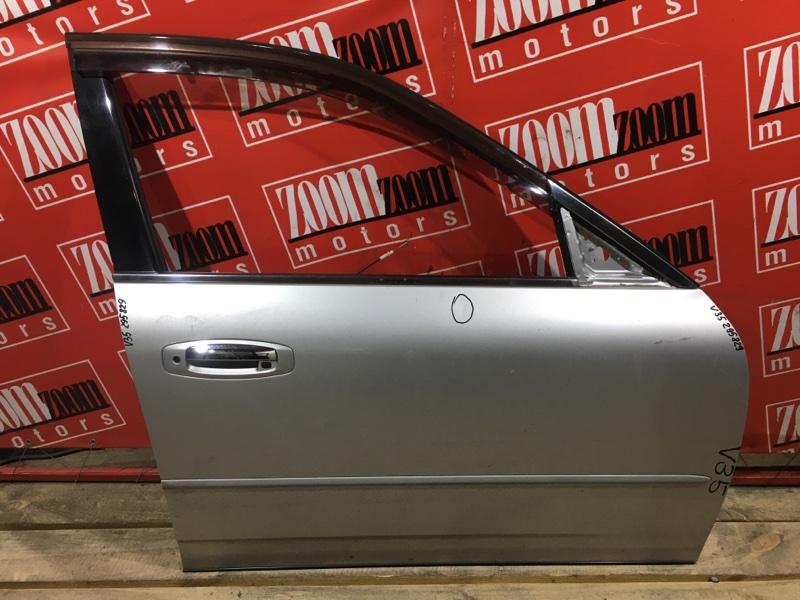 Дверь боковая Nissan Skyline V35 VQ25DD 2001 передняя правая серебро