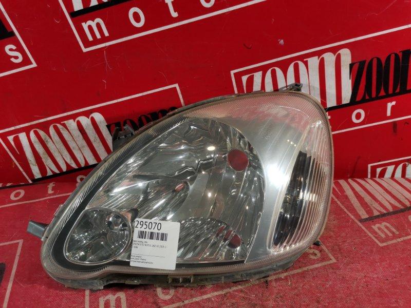 Фара Toyota Vitz NCP10 2NZ-FE 2003 передняя левая 52-046