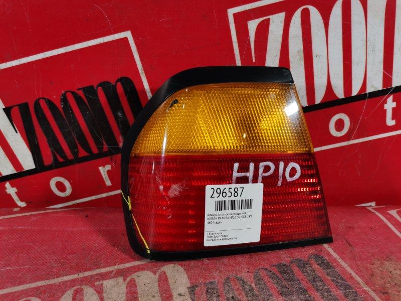 Фонарь (стоп-сигнал) Nissan Primera HP10 SR20DE 1991 задний левый 4604