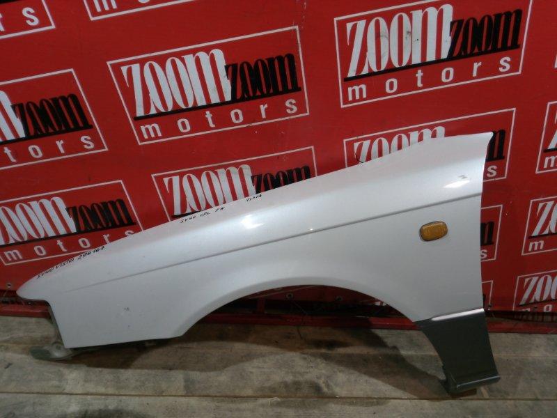Крыло Toyota Vista SV40 4S-FE 1994 переднее левое белый перламутр