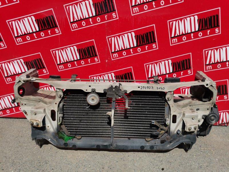 Рамка радиатора Toyota Camry SV40 4S-FE 1994 передняя белый перламутр