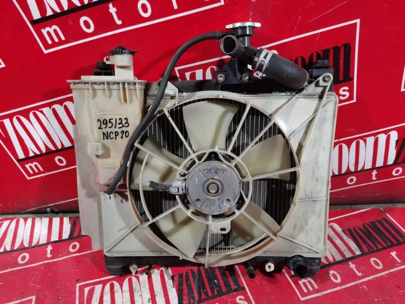 Радиатор двигателя Toyota Funcargo NCP20 1NZ-FE 1999