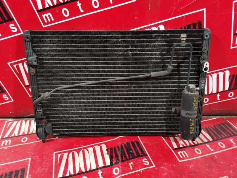 Радиатор кондиционера Toyota Crown JZS151 1JZ-GE 1995