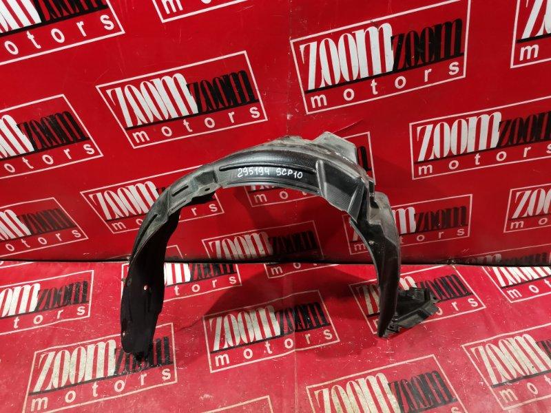 Подкрылок Toyota Vitz SCP10 1SZ-FE 1999 передний правый