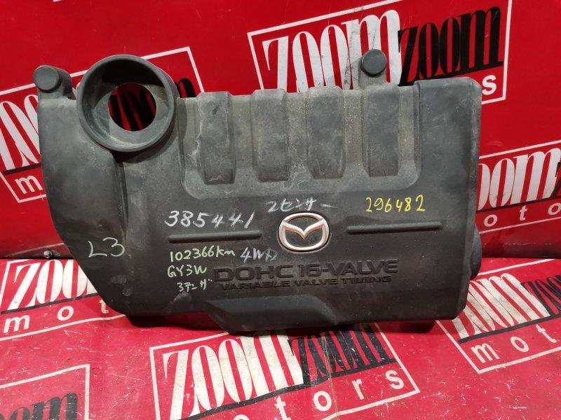 Крышка на двигатель декоративная Mazda Atenza GGEP L3-VE 2002