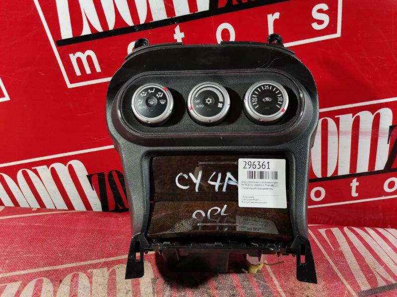 Блок управления отоплением и вентиляцией Mitsubishi Lancer X CY4A 4B11 2006