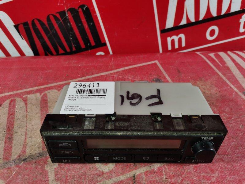 Блок управления отоплением и вентиляцией Nissan Bluebird Sylphy TG10 QG18DE 2000