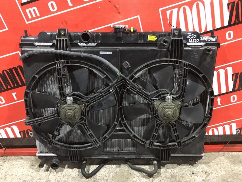 Радиатор двигателя Nissan X-Trail NT30 QR20DE `2001